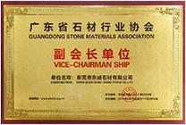 "title='<span style=""font-family:Microsoft YaHei;font-size:14px;"">2014中國建材企業500強</span>'"
